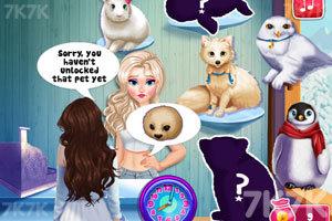 《伊莎的毛绒宠物店》游戏画面3
