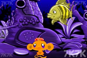 《逗小猴开心系列336》截图3