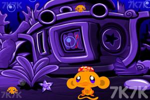 《逗小猴开心系列336》截图1