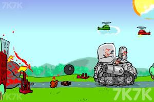 《疯狂坦克》游戏画面1