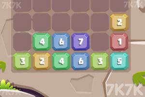 《数字宝石合并》游戏画面1