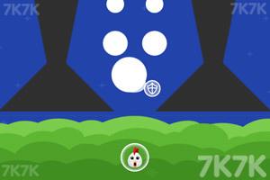 《保护气球》游戏画面1