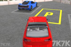 《真实停车场》游戏画面3