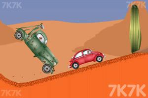 《大车吃小车》游戏画面3
