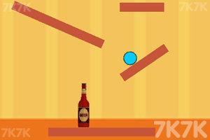 《打碎啤酒瓶》截图1