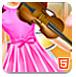 小公主的音乐课