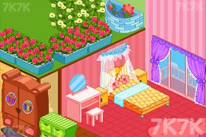 《我的公主房》截图3