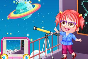 《小宝贝当天文学家》游戏画面1