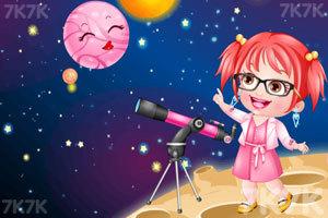 《小宝贝当天文学家》游戏画面2