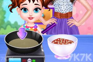 《宝贝泰勒爱心烹饪》截图2
