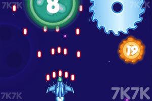 《星际病毒猎手》截图2