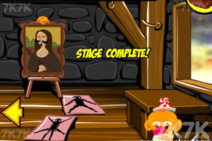 《逗小猴开心系列361》截图3