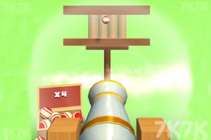 《炮轰方块》游戏画面3