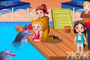 《可爱宝贝逛海洋馆》截图4