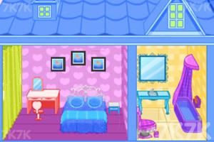 《我的復式公主房》截圖4