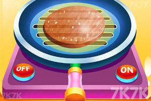 《膳食小达人》游戏画面1