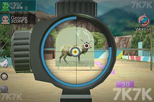 《狙击训练营2》截图3