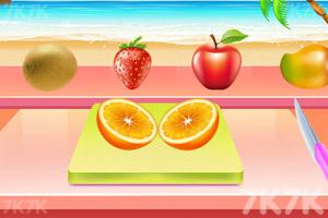 《制作甜甜果茶》游戏画面2
