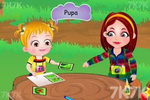 《可爱宝贝自然探险》游戏画面2