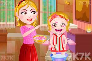 《可爱宝贝SPA体验》游戏画面1