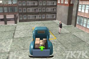 《黑帮的停车点》截图1
