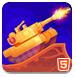 坦克領地大戰