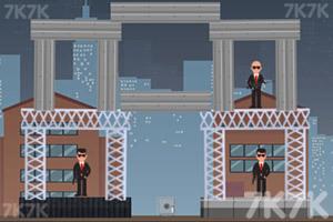 《消灭大间谍》游戏画面1