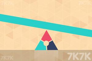 《多色三角转转转》截图2