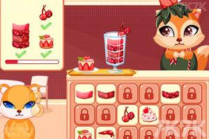 《奶昔咖啡馆》游戏画面2