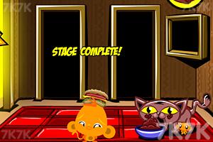 《逗小猴开心系列383》截图3