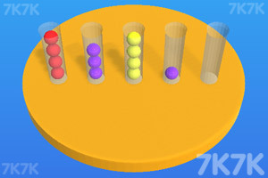 《球球大分类》游戏画面2