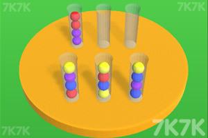 《球球大分类》游戏画面1