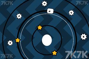 《方块轨道》游戏画面3