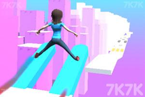 《速滑大通关》游戏画面4