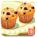 制作甜甜蓝莓松饼