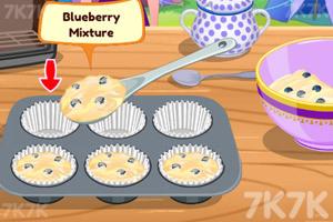 《制作甜甜蓝莓松饼》游戏画面1