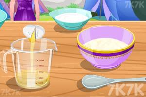 《制作甜甜蓝莓松饼》游戏画面3