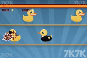 《鸭子打靶场》游戏画面2