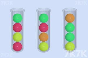 《球球大分类2》截图2