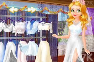 《金发女郎的夏威夷婚礼》截图1