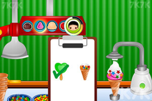 《夏日冷饮店》游戏画面3