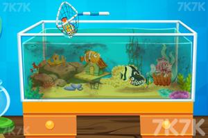 《清理水族馆》游戏画面3