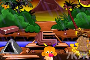 《逗小猴开心系列428》游戏画面1
