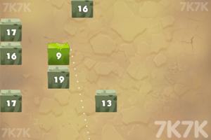 《超级打砖块》游戏画面1