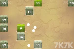 《超级打砖块》游戏画面3