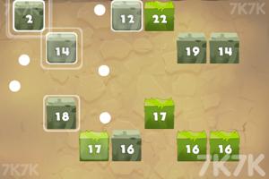 《超级打砖块》游戏画面2