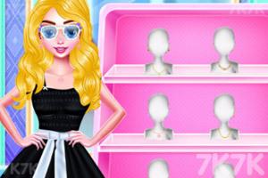 《设计时尚镜框》游戏画面2