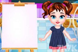 《宝贝泰勒绘画展》截图1