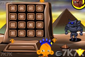 《逗小猴开心系列439》游戏画面3