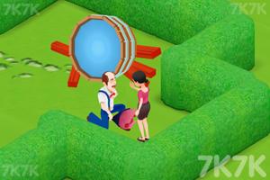 《梦幻家园迷宫》截图4
